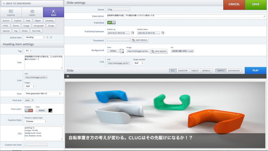 スクリーンショット 2014-05-25 1.17.20